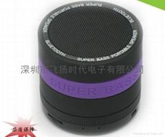 深圳市飛揚時代電子有限公司生產藍牙音響
