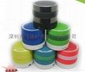 深圳市飛揚時代電子有限公司生產藍牙音響 3