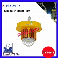 led explosion proof light 120W with certificate