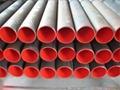 重慶內塗塑復合鋼管