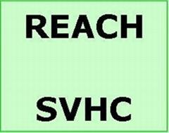蘇州REACH檢測