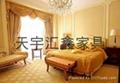 五星级宾馆酒店客房窗帘 1