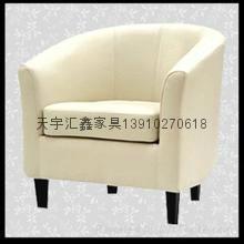 賓館酒店圈椅