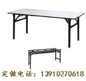 折叠长条桌 1
