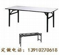 折叠长条桌