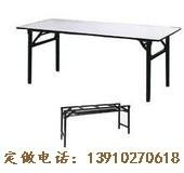 折疊長條桌