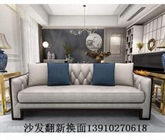 北京真皮沙发布艺沙发维修翻新