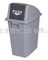 武漢塑料垃圾桶20升