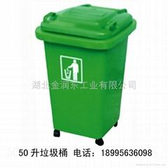 武漢50升塑料垃圾桶