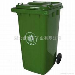 武漢塑料垃圾桶120升