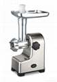 Low Price High Quality Small Meat Grinder, Tomato Juicer. Vegetable Cutter 3