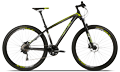 Direct Bicycle Factory Twitter AL mountain bike E  IS-29ER 2