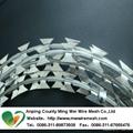 China manufacturer ga  anised razor barbed wire 4