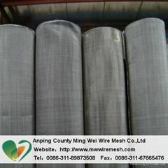 China factory supply decorative stainless steel wire mesh for curtain