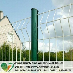 galvanized pvc coated curvy welded wire mesh fencing
