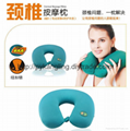 U-Shape Cervical Spondylosis Massage Pillow 1