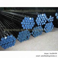 Phosphated Seamless Hydraulic Tube For Liquid Transport