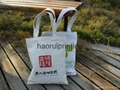 环保购物棉布袋,免费印刷logo 1
