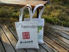 环保购物棉布袋,免费印刷logo