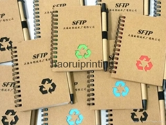 定製公司筆記本,帶筆,備忘本