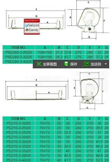 3D oblique ring binder mechanism(pull open) 2