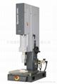 瑞士RINCO 塑膠焊接機 1