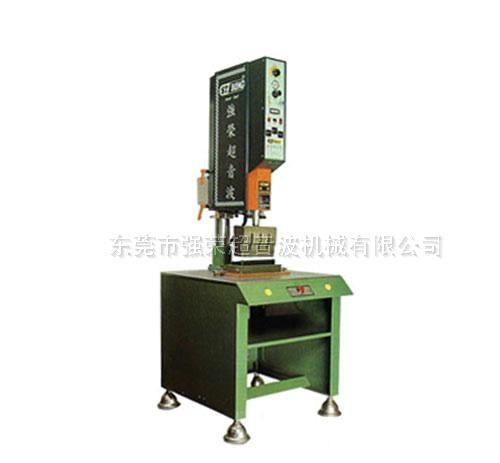 焊接機 1