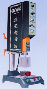 STP型臺灣進口超音波塑膠熔接機 1