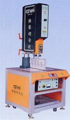 STP落地式型臺灣超聲波塑膠熔接機