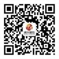 2017第二十四屆廣州酒店用品