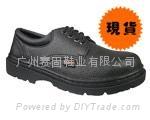 上线耐磨安全鞋