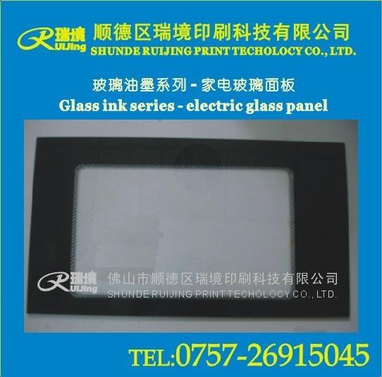 亮光无铅镉钢化玻璃高温玻璃油墨 2