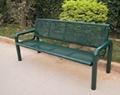 户外球场休闲椅子
