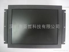 寬溫液晶顯示器