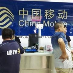 中国移动营业厅柜台无纸签批专用10寸电磁手写屏签名屏