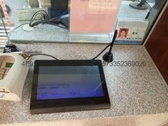 銀行櫃台簽名業務無紙化辦理適用10寸電磁感應手寫屏簽名屏