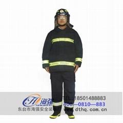 97型消防戰鬥服