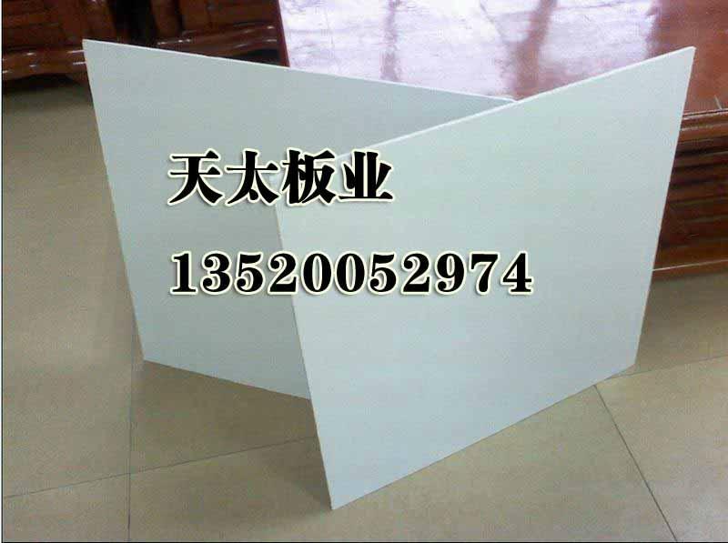 北京纤维增强硅酸钙板 1