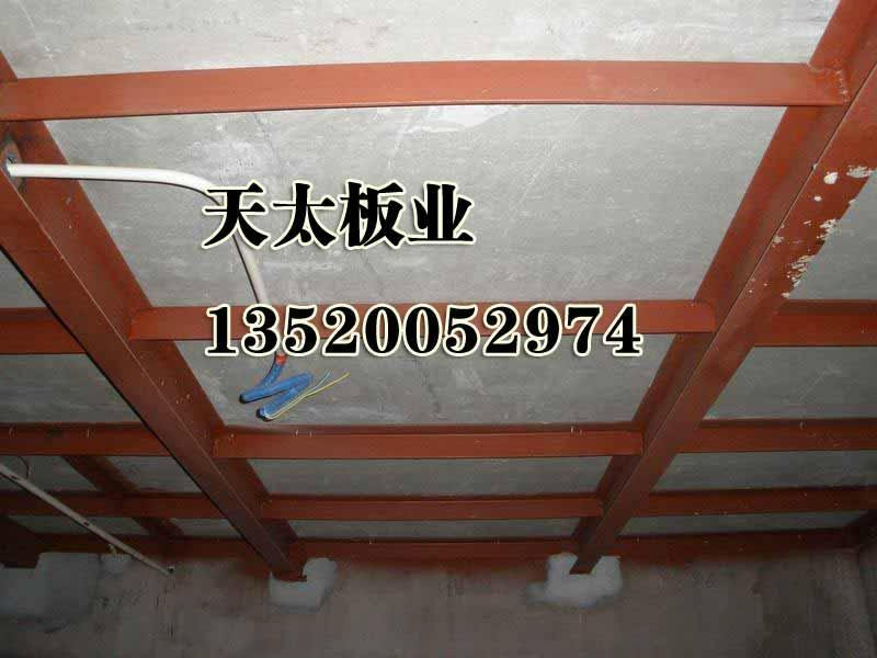 loft钢结构阁楼板 1