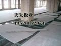 loft钢结构阁楼板 2