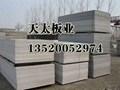 無石棉硅酸鈣板
