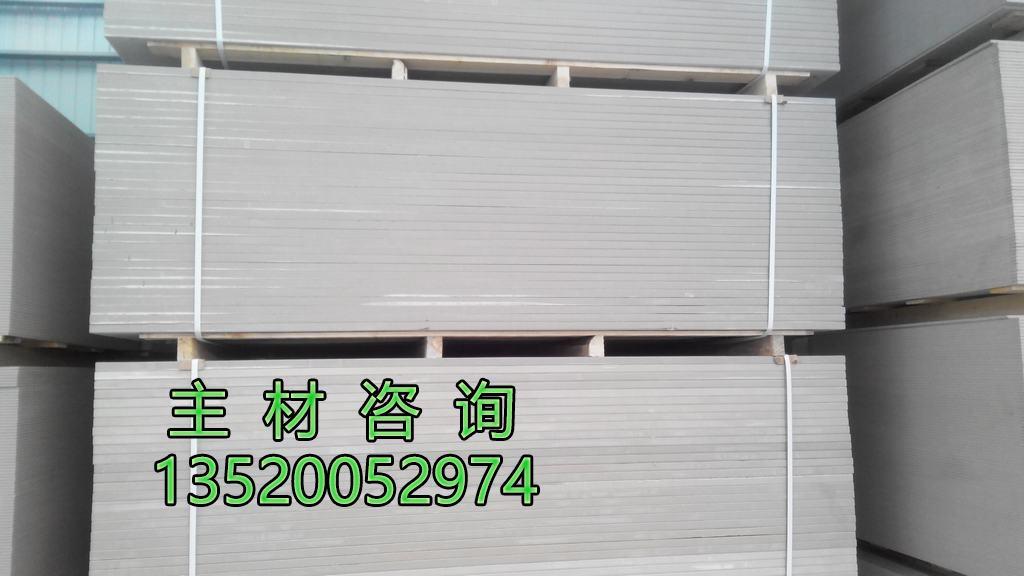 纤维增强硅酸盐板 2