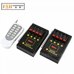 150~300M wireless remote control 8 channels fireworks firing System (DB04r-8)