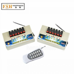 12 channels 150~300M remote control fireworks firing system for fireworks