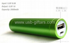 Business oem gifts powerbank 2600mah