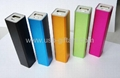 Promotional 2600mAh portable powerbank mobile charger
