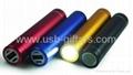 GIFT Promo LED torch 2600mAh mobile