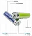 LOGO定製款商務禮品移動電源