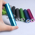 Promotional gifts powerbank 2600mah smartphone charger high quality