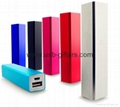 Hot promotion gift 2600mAh portable